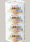 ライトツナフレークかつお 198円(税抜)