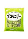 ブロッコリー 148円(税抜)