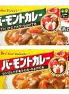 バーモントカレー 甘口・中辛 158円(税抜)