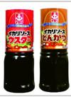 イカリソース(ウスター・とんかつ) 78円