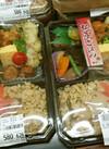 松茸ご飯弁当 598円(税抜)