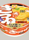 赤いきつね 98円(税抜)