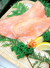 赤魚フィーレ 299円(税抜)