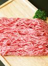 石田豚挽肉(赤身75%) 98円(税抜)