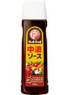 ソース 169円(税抜)