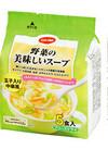 野菜の美味しいスープ 298円(税抜)