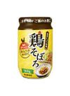 鶏そぼろ 128円(税抜)
