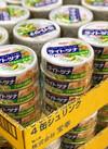 ライトツナフレークひまわり油 228円(税抜)