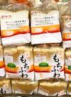 もちふわ食パン 108円(税抜)