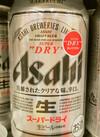 スーパードライ 1,028円(税抜)