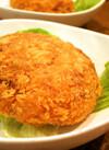 自家製メンチカツ(惣菜) 120円(税抜)