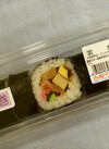 太巻き 286円(税抜)