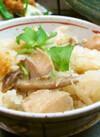 水郷どり炊き込みご飯の素 700円(税抜)