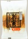 寅ちくわ 73円(税込)