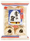 米菓 20%引