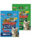 キャラットミックス 495円(税抜)