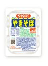 ペヤングソースやきそば 97円(税抜)