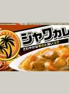 ジャワカレー(辛口) 178円(税抜)