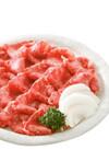 ひろしま牛牛丼用 980円(税抜)