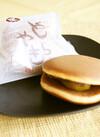 栗どらやき 158円(税抜)