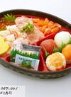 海鮮ちらしと手まり寿司 480円(税抜)