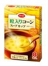 粒入りコーンスープカップ 218円(税抜)
