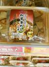 松茸釜めしの素 368円(税抜)