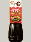 ウスターソース 98円(税抜)