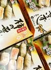 柿の葉寿司 908円(税抜)