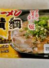 京都吉祥院ラーメン横綱 260円(税抜)