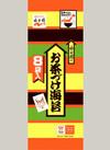 お茶づけ海苔 108円(税抜)