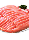 豚ロースうす切 188円(税抜)