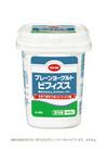プレーンヨーグルトビフィズス 108円(税抜)