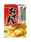 おでんの素 79円(税抜)