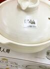 土鍋 898円(税抜)