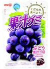 果汁グミ 78円(税抜)