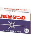 リポビタンD 760円(税抜)