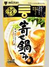 〆まで美味しい寄せ鍋つゆストレート 258円(税抜)