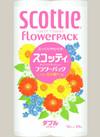 スコッティフラワー(ダブル) 318円(税抜)