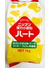 ハート薄力小麦粉 98円(税抜)