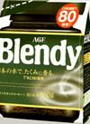 ブレンディ 378円(税抜)