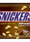 スニッカーズファンサイズ 198円(税抜)