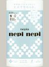 ネピネピ トイレットロール(シングル) 298円(税抜)