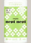 ネピネピトイレットロール(ダブル) 328円(税抜)