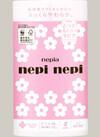 ネピネピトイレットロール(ダブル)(桜) 298円(税抜)