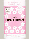 ネピネピトイレットロール(ダブル)(桜) 328円(税抜)