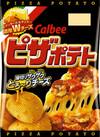 ピザポテト 78円(税抜)