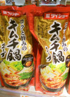 キムチ鍋スープ 278円(税抜)
