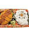 ジャンボメンチカツ弁当 250円(税抜)