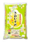 きぬむすめ 3,287円(税抜)